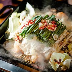 北九州酒場 西新宿店のおすすめ料理1
