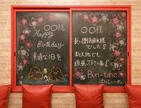 黒板にメッセージを…♪