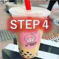★STEP4.トッピングを選ぶ<タピオカorナタデココ>