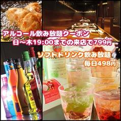 鶏侍 札幌駅北口店の特集写真