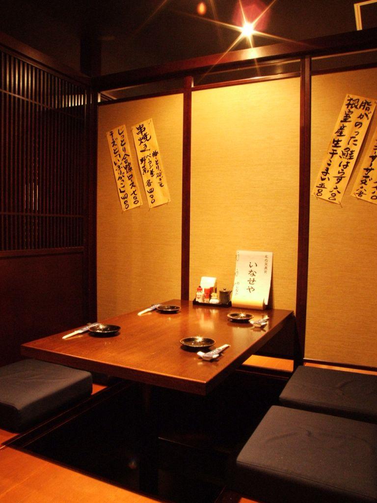 全席周りを気にせずゆっくり楽しめる完全個室。