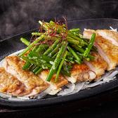 養老乃瀧 錦糸町店のおすすめ料理3