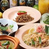 タイ料理 チャンパーカフェ サブナード店 新宿のグルメ