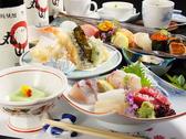 寿司 割烹 たから丸山のおすすめ料理2