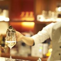 ◆豊富な種類のワイン&ドリンク◆