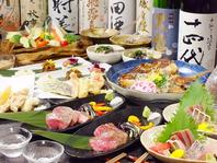 日本酒×鮮魚でオトナ女子会