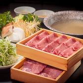 鍋ぞう ららぽーと新三郷店のおすすめ料理2
