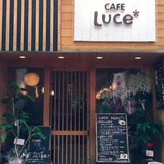 CAFE Luce カフェルーチェの雰囲気3