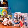 沖縄居酒屋イラヨイ夜市のおすすめポイント1