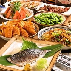 串焼 黒松屋 渋谷店のおすすめ料理1