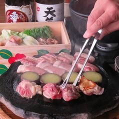 銀座あまくさ 札幌のおすすめ料理1