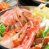 豪華海鮮鍋は宴会コースでお楽しみください。