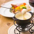 大人気のスペシャルクリーミーチーズフォンデュ♪クリーミーな味がやみつきになること間違いなしです!