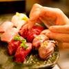 学芸大学前 肉寿司