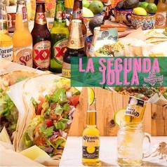 ラ セグンダ ホヤ La Segunda Jolla SUINA室町店の写真