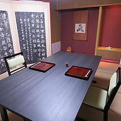 周りが気にならない上質な個室空間。最大4名様までご利用いただけます。