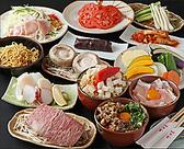 もんじゃと酒膳 かりん 市ヶ谷のおすすめ料理2