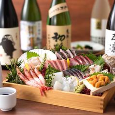 お魚総本家 アスティ静岡店の写真