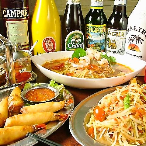 本格タイ料理で歓送迎会!予約受付中♪♪♪