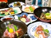 日本料理 花のめ 新潟駅前のグルメ