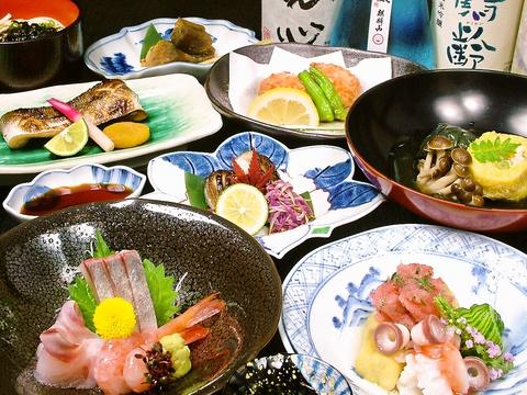Nihonryori Hananome image