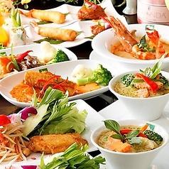 バンコクキッチン 有楽町店のおすすめ料理1
