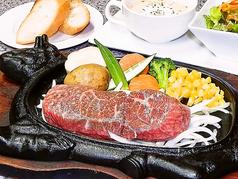 料理メニュー写真【石垣牛】リブロースステーキ 150g