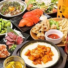 肉のち晴れ 渋谷肉横丁の特集写真