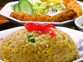 焼肉・中華飯店 大鳳のおすすめ料理3