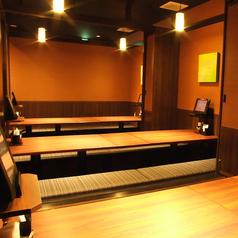 にじゅうまる NIJYU-MARU 横浜本店の雰囲気1