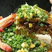 鉄板焼 お好み焼 莢 本店のおすすめ料理3