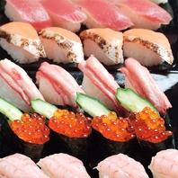 お寿司も食べ放題!