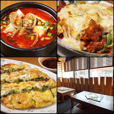 【千歳烏山駅すぐ】各種宴会、女子会におすすめ★アットホームな本格韓国家庭料理店