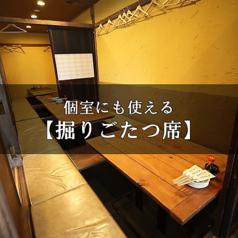 菊松食堂の雰囲気1