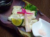 姫路 穴子料理 一張羅 イッチョウラのおすすめ料理3