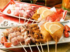 串山平八郎のおすすめ料理1