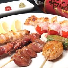 串や ピカピカのおすすめ料理1