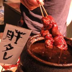 博多 海鳥のおすすめ料理1
