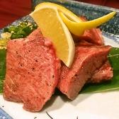 焼肉 小次郎のおすすめ料理2