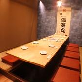 炉端居酒屋 フジヤマ桜 西橘店の雰囲気2