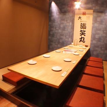 炉端居酒屋 フジヤマ桜 西橘店の雰囲気1