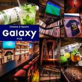 Cinema&sports PUB Galaxy ギャラクシー 小倉・平和通駅・魚町銀天街のグルメ