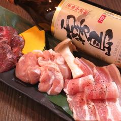 炭火焼肉 勘太 神宮店のおすすめ料理1