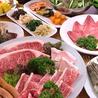 焼肉の牛太 本陣 深江店のおすすめポイント1