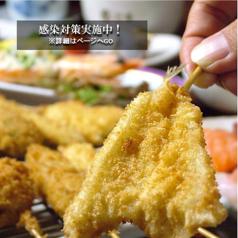 串とも 肴町店の写真