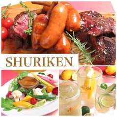 地酒も飲み放題&創作居酒屋 SURIKEN シュリケン 古町店の写真