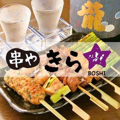 備長炭で焼き上げた串焼きは部位ごとに最高に合う味付けで提供。うな串や変わり串も★