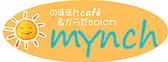 mynch まいんち Salon&Cafe