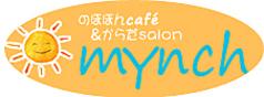 mynch まいんち Salon&Cafeの写真