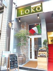 オステリア ロコ osteria LOKO 久屋大通店の外観1